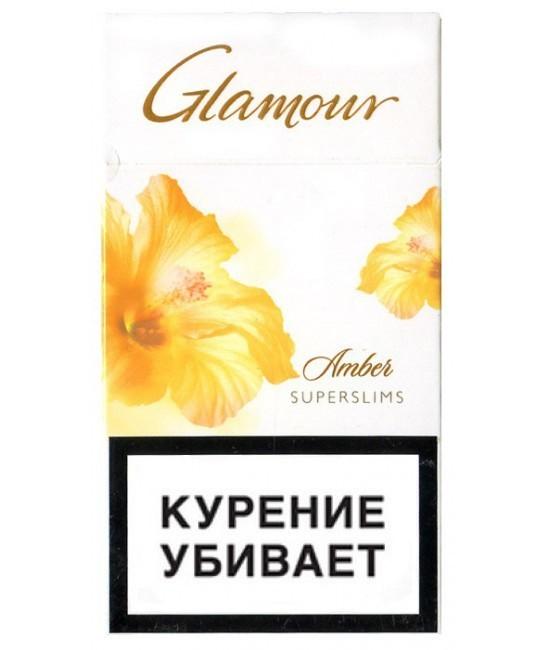 картинки сигарет гламур переход молочного периода